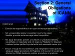 section 2 general obligations of icann