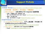 support website