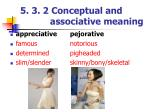 5 3 2 conceptual and associative meaning12