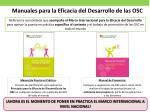 manuales para la eficacia del desarrollo de las osc