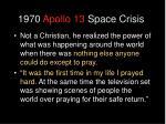 1970 apollo 13 space crisis