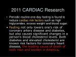2011 cardiac research