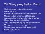 ciri orang yang berfikir positif