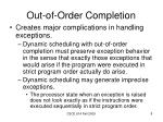 out of order completion