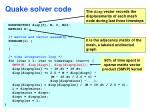 quake solver code