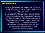 al muhtawa