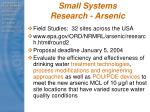 small systems research arsenic