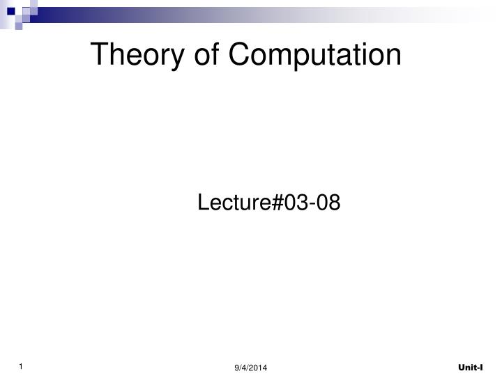 theory of computation n.