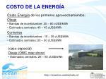 costo de la energ a7