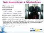 water treatment plant in subotica serbia