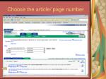 choose the article page number