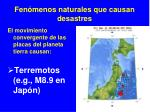 fen menos naturales que causan desastres