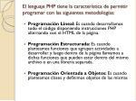 el lenguaje php tiene la caracter stica de permitir programar con las siguientes metodolog as