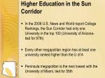 higher education in the sun corridor