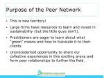 purpose of the peer network