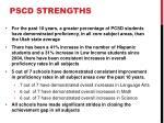pscd strengths