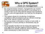 why a gps system more on management
