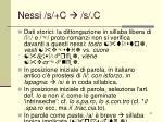 nessi s c s c