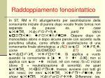 raddoppiamento fonosintattico