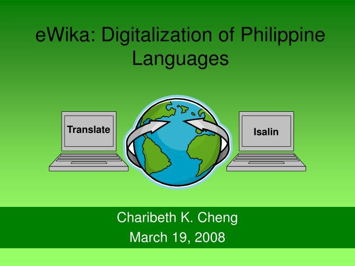 ewika digitalization of philippine languages n.