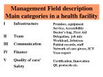 management field description main categories in a health facility