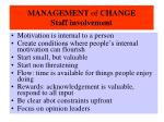 management of change staff involvement
