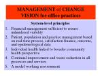 management of change vision for office practices1