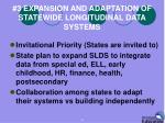 3 expansion and adaptation of statewide longitudinal data systems