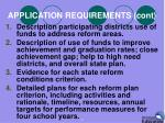 application requirements cont