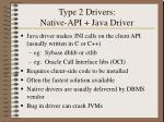 type 2 drivers native api java driver