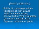 nas 1826 187110