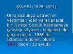 nas 1826 187111