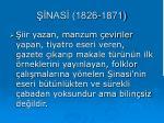 nas 1826 187112