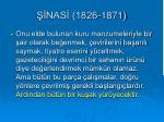 nas 1826 187113