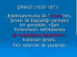 nas 1826 187116
