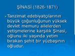 nas 1826 18712