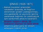 nas 1826 18716