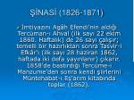 nas 1826 18717