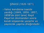 nas 1826 18719