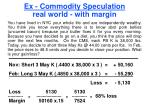 ex commodity speculation real world with margin