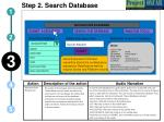 step 2 search database
