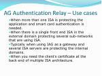 ag authentication relay use cases