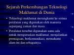 sejarah perkembangan teknologi maklumat di dunia