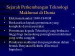 sejarah perkembangan teknologi maklumat di dunia11