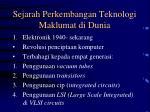 sejarah perkembangan teknologi maklumat di dunia14