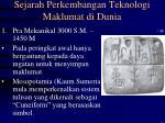 sejarah perkembangan teknologi maklumat di dunia3