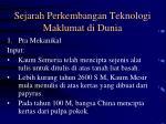sejarah perkembangan teknologi maklumat di dunia4