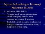 sejarah perkembangan teknologi maklumat di dunia7