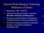 sejarah perkembangan teknologi maklumat di dunia8
