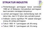 struktur industri